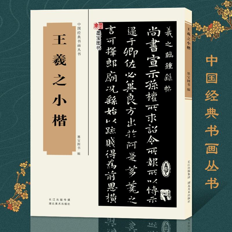 Китайская каллиграфия Артикул 607968664391