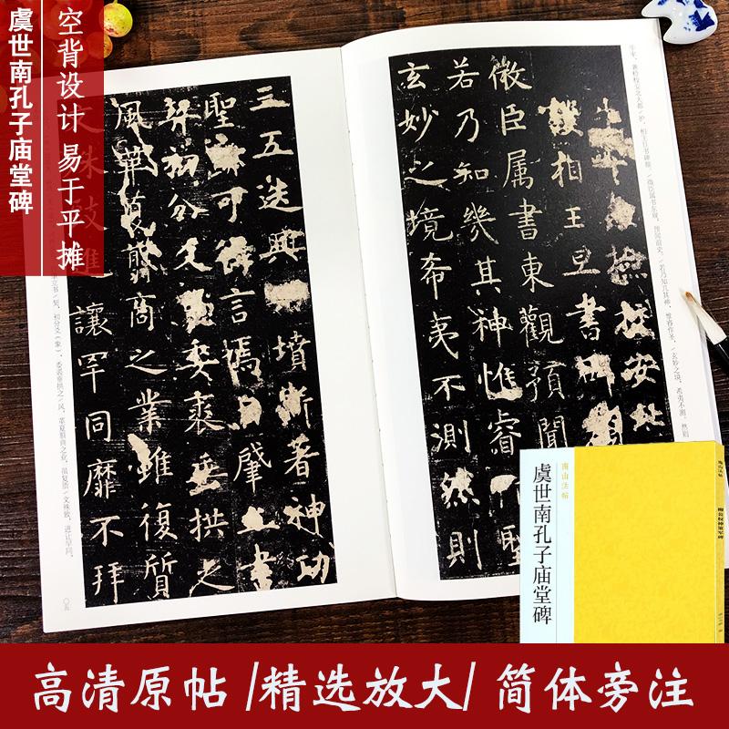 Китайская каллиграфия Артикул 614149158375