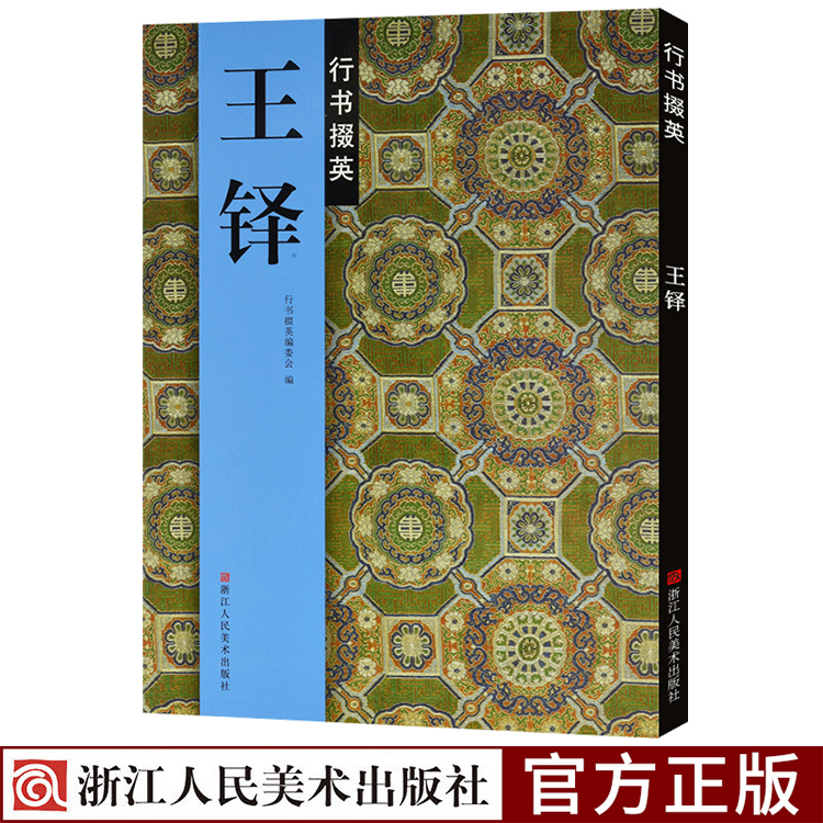 Китайская каллиграфия Артикул 595439736497