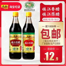 丹玉镇江香醋500ml+镇江陈醋500ml 酿造食醋点蘸凉拌螃蟹蘸料包邮图片