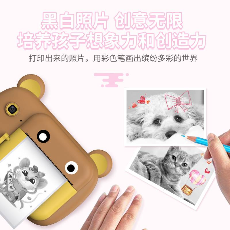 Childrens digital camera toy mini sheet can take photos and print Polaroid birthday gifts for boys and girls