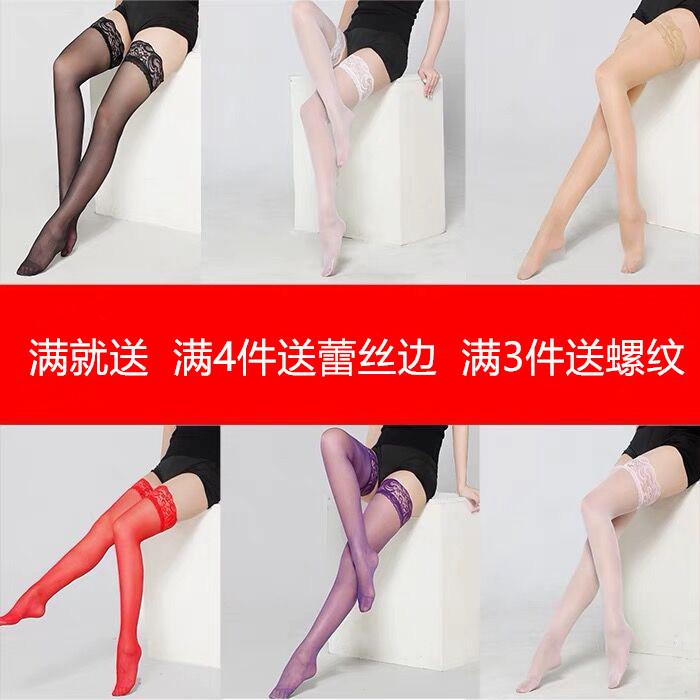 薄透网格丝袜控开裆分腿半截少妇女人加筒黑丝袜红色连体