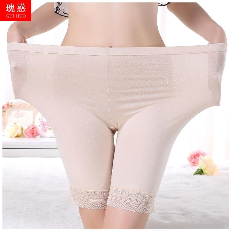 特大码胖女人白色平角内裤女夏季无痕五分长款安全裤防走光