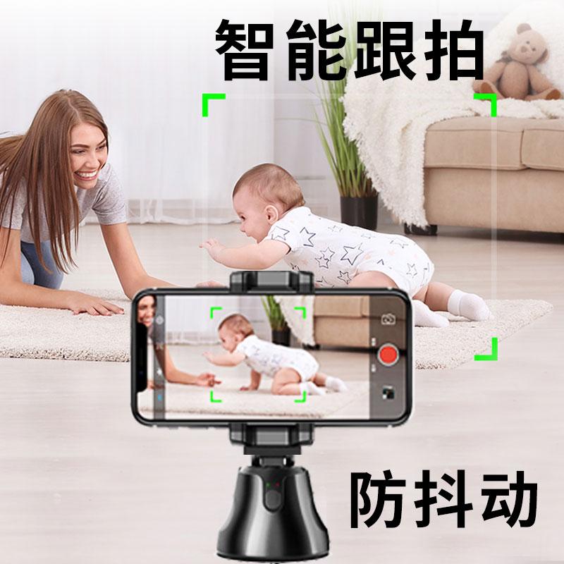 爱随拍360度旋转智能人脸识别跟踪拍摄手机稳定器防抖手持华为跟随拍照支架云台vlog抖音网红录像跟拍神器