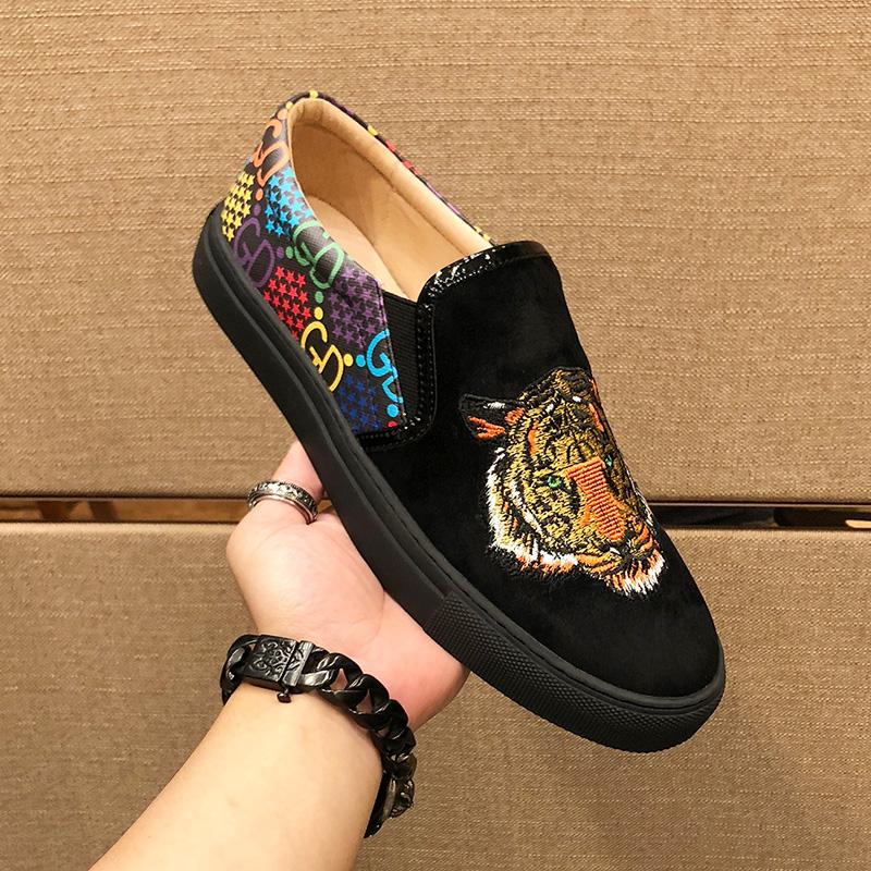 Детская обувь с изображением животных Артикул 620223823501