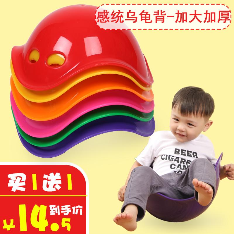 感统训练器材幼儿园乌龟壳旋转盘儿童体育运动转盆玩具背早教家用