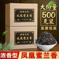 映聪茶业 凤凰山乌龙单枞茶 乌岽单从茶 碳焙蜜兰香茶芯单丛茶叶