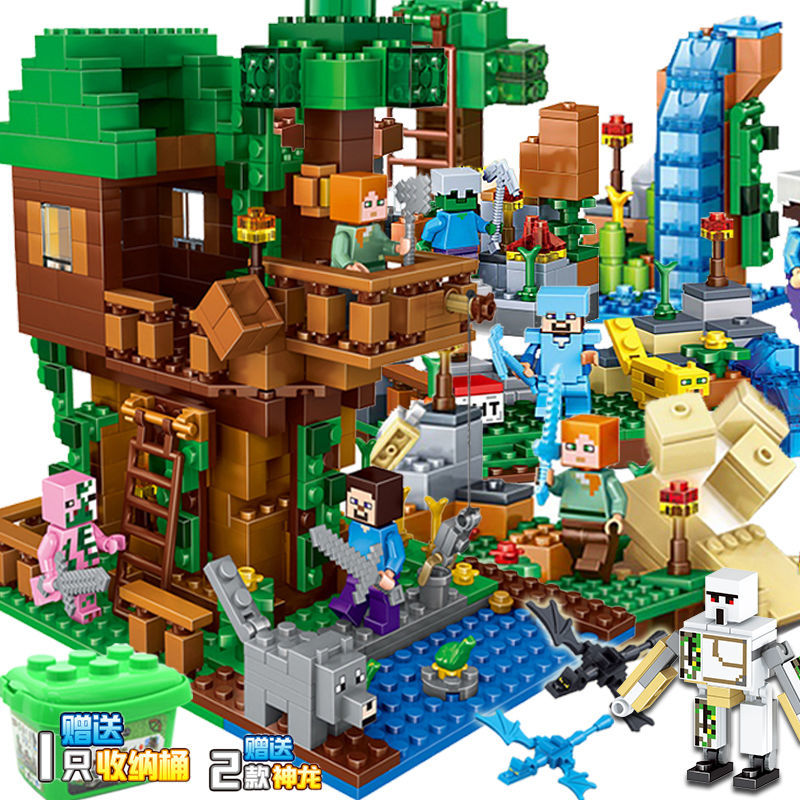 My world Lego building block village house tree house assembly childrens puzzle boys and girls toys gifts