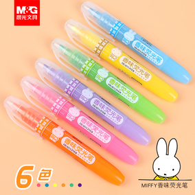 晨光荧光笔斜头6色学生粗划标记笔