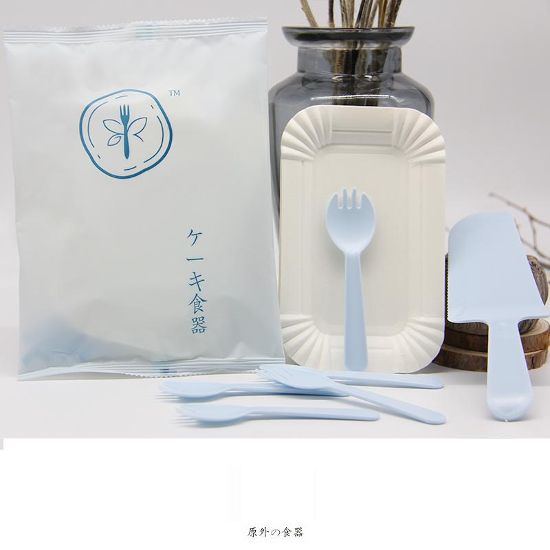 蓝色叉勺塑料一次性蛋糕刀叉盘叉套装生日蛋糕刀叉碟蛋糕餐具套装