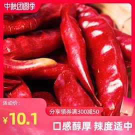味口舒家用调料辣椒干35g香辛料大全炒菜烧菜调味料