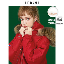 Lecho Mao collar hooded red tooling wind down jacket thickening 2018 winter new over the knee white duck down jacket female