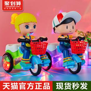 抖音同款特技三轮车儿童电动玩具婴儿男女孩宝宝0-1-2岁旋舞旋转