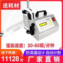 爱俏GFK-100数控液体灌装机小型液体定量灌装机全自动白酒定量罐装机