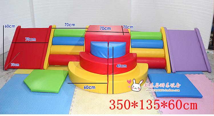 Мягкие ограждения для детей Артикул 598888911767