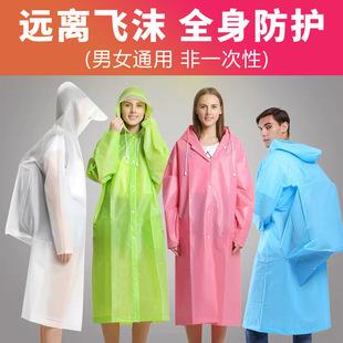 户外徒步登山旅行雨衣成人加厚男女长款学生上学带背包位儿童雨披