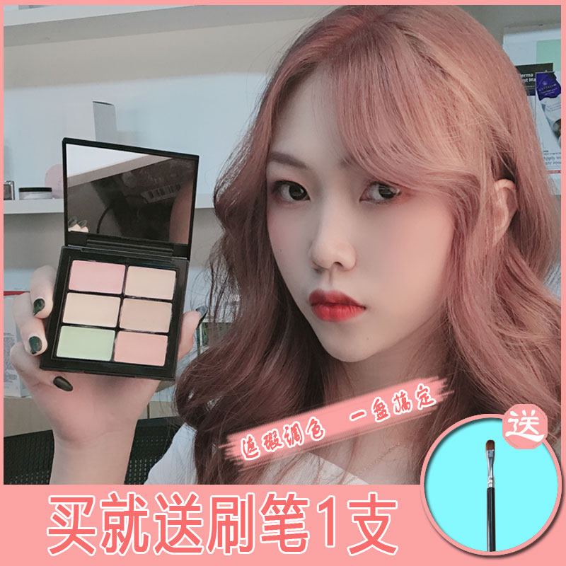 South Korea UNNY Concealer disk, six color concealer, tinting, dressing, nose, shadow, high gloss, bright and durable.