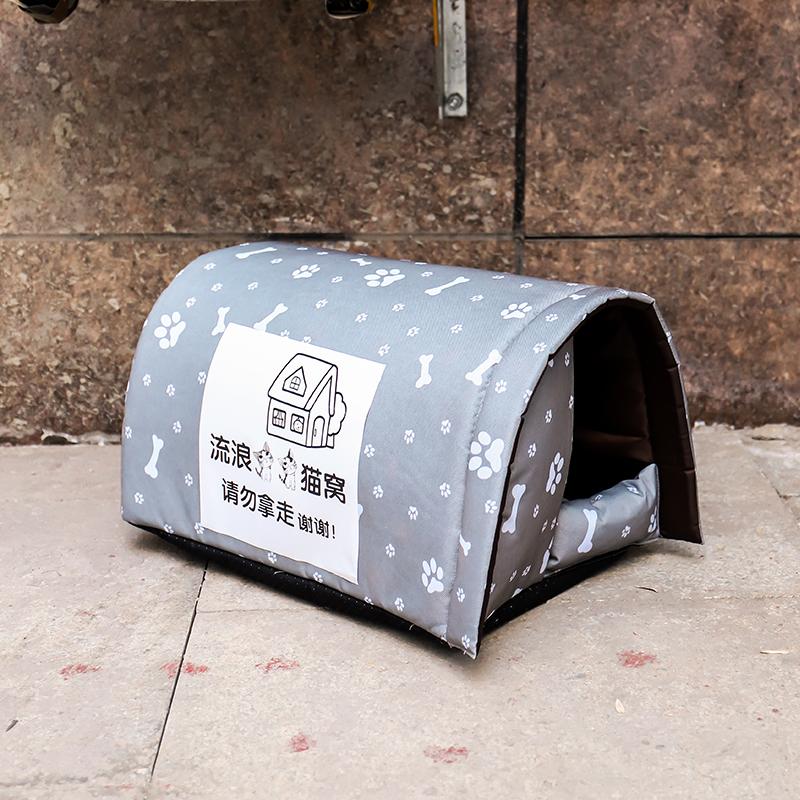 流浪猫窝冬天室外防雨简易防水户外狗窝封闭式野猫冬季保暖小房子图片