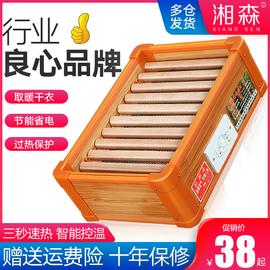 湘森实木取暖器家用暖脚器烤脚电火箱小型烘脚神器烤火炉箱电火桶图片