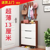 窄鞋柜超薄12cm10厘米13cm14cm翻斗式家用门口超窄门后进门小户型