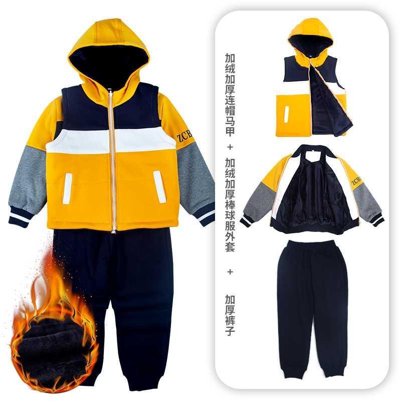 小学生校服套装秋季班服一年级英伦学院风运动春秋冬装幼儿园特色