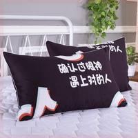颈椎柔软睡眠舒适枕头单人单人护颈枕家用记忆情侣枕套中高抗菌