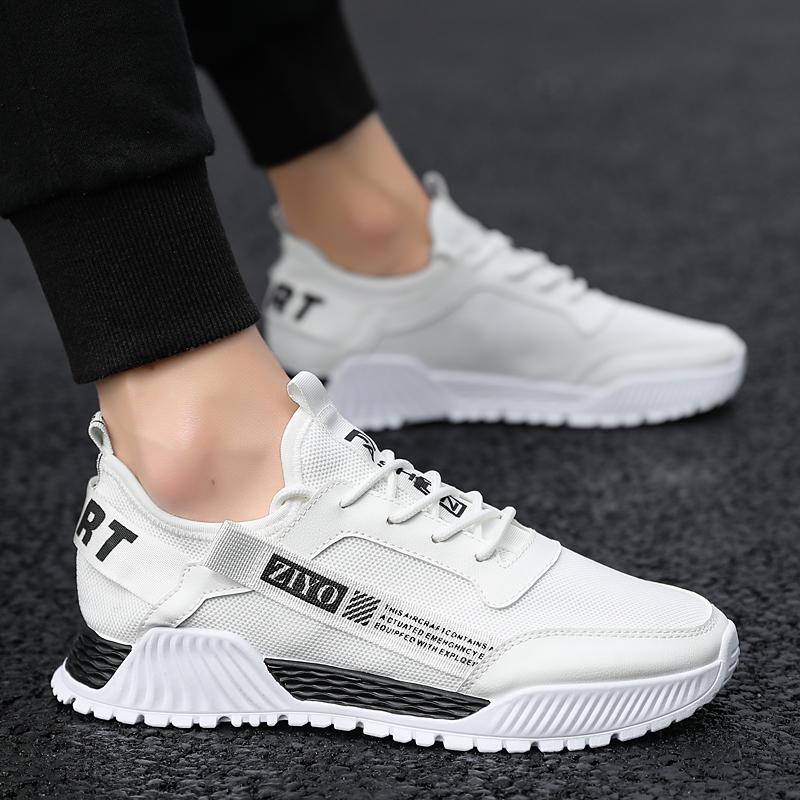 Спортивная обувь для детей Артикул 610781443989
