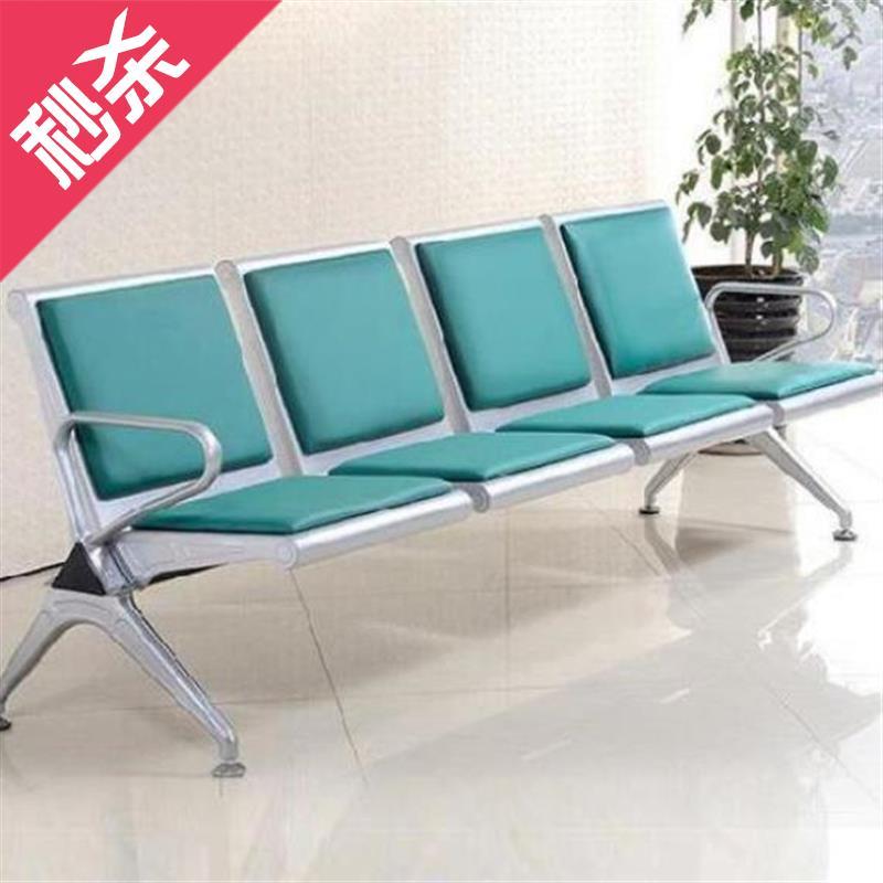会议室a三人位排椅点滴椅子垫躺椅