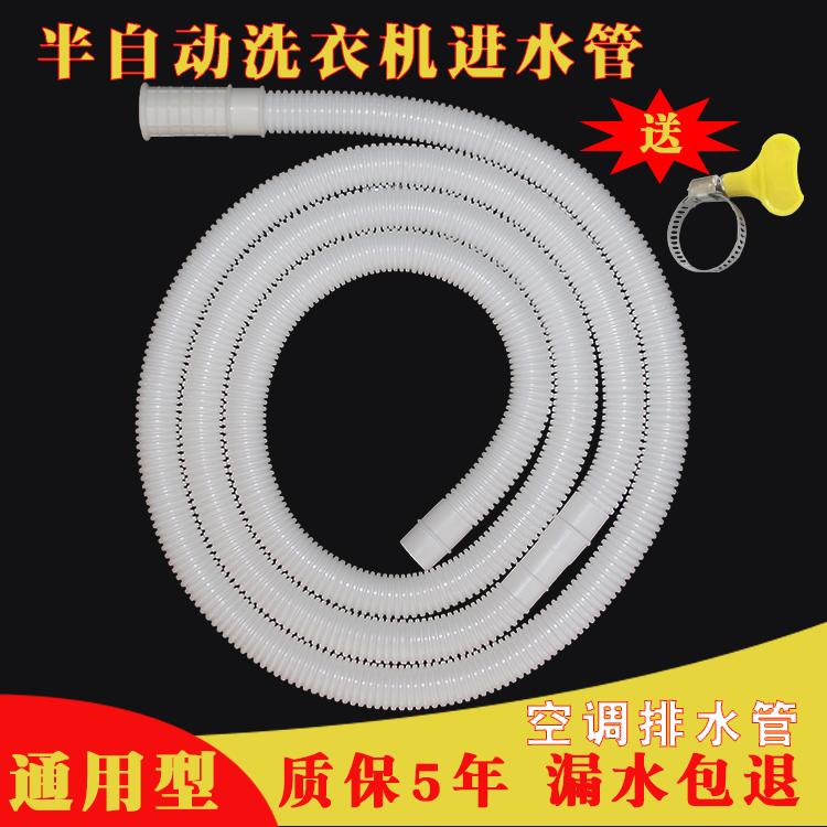 Впускные шланги для воды Артикул 596156036213