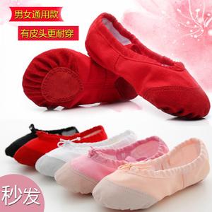 儿童女童软底成人加绒练功鞋