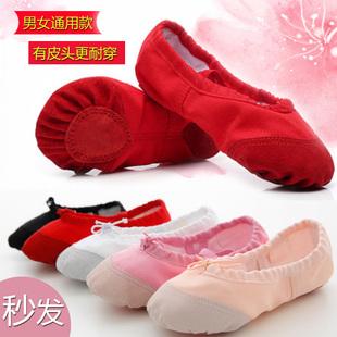 儿童舞蹈鞋女童软底练功鞋成人形体猫爪跳舞鞋加绒瑜伽体操芭蕾鞋