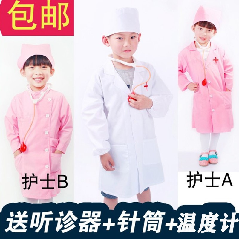 Childrens doctors and nurses clothing childrens short sleeve performance clothing professional role playing performance masters little white coat