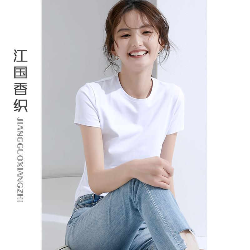 白色t恤女短袖2021年新款春夏季内搭纯棉半袖纯白叠穿t桖打底衫