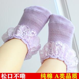 女童袜子夏薄款纯棉松口宝宝花边袜