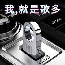 音乐多功能带蓝牙接收器mp3usb车载充电器快充车充汽车点烟器插头