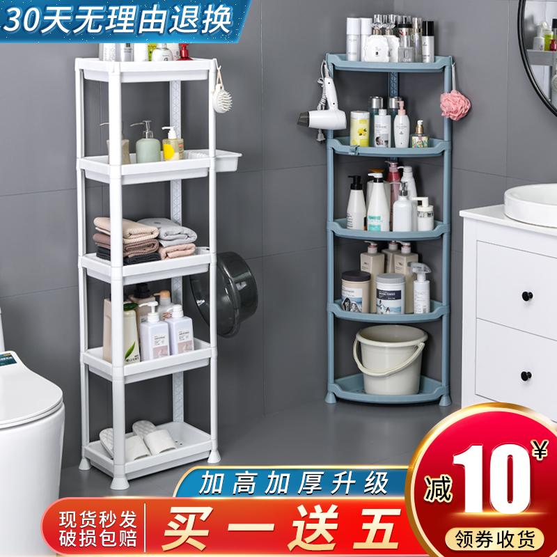 Полки и аксессуары для ванной Артикул 591047202637