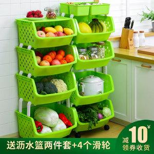 厨房置物架落地放蔬菜篮子多层用品储物筐玩具收纳箱家用大全用品