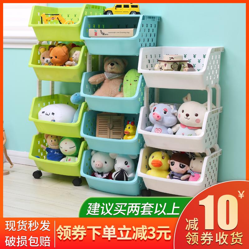 Стойки и полки для детских игрушек Артикул 589150770636