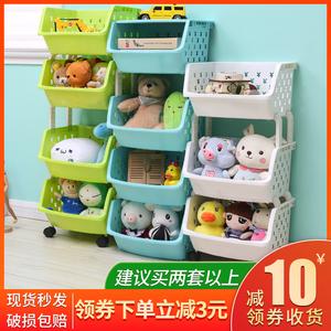 宝宝儿童零食玩具架收纳神器厨房置物架储物收纳柜整理架家用大全