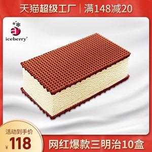iceberry俄罗斯进口网红三明治饼干