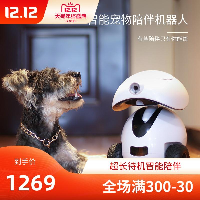 宠物智能监控伴侣设备远程遥控摄像头猫咪智能玩具狗狗陪伴机器人,可领取200元天猫优惠券