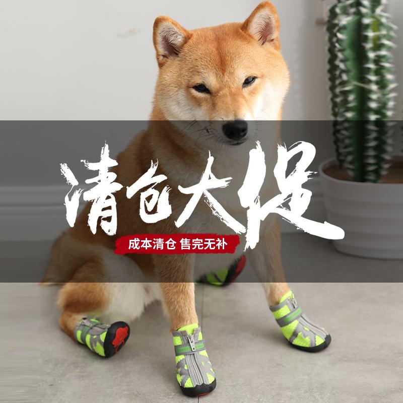 狗狗鞋子夏季小狗鞋子小型犬通用鞋套透气防脏防水泰迪鞋一套4只