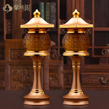 Ziyun Pavilion Buddhist Lamp Led Crystal for Buddhist Lamp Household Imitated Liulin Insert Electricity Thousand Buddha Lamp Changming for a Pair of Lamps