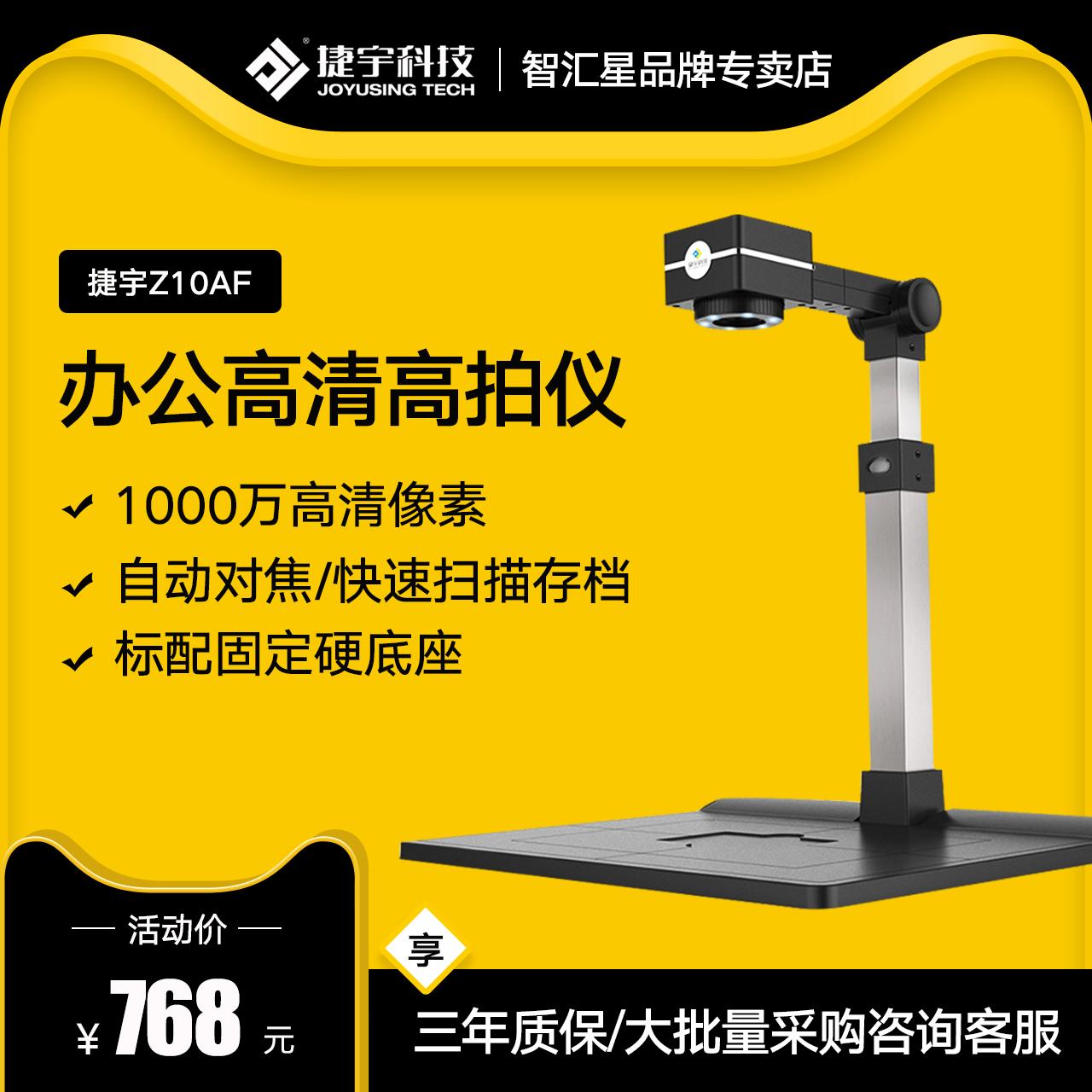 Сканеры Артикул 597194735054