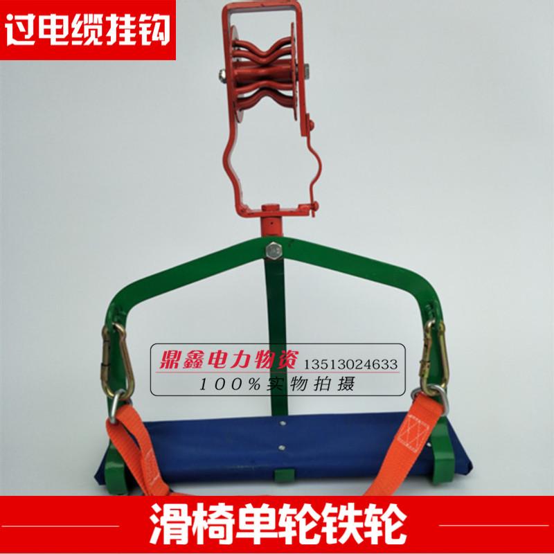 椅高空滑板钢绞线滑车轮吊椅电工电信通信滑包邮大轮双轮滑板单