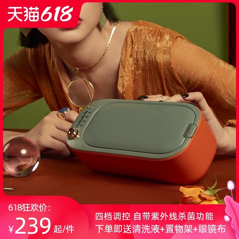 固特超声波清洗机洗眼镜机家用珠宝首饰清洗器小型手表清洁神器