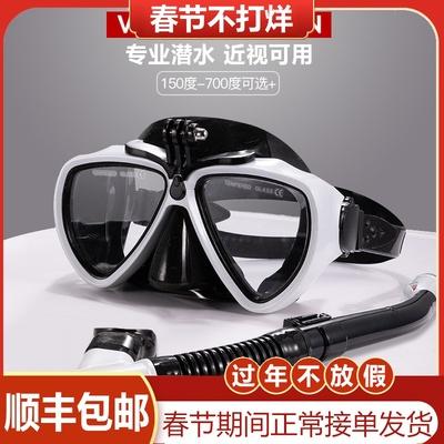 wonderocean浮潜眼镜潜水镜近视专业呼吸管套装面罩深潜装备面镜