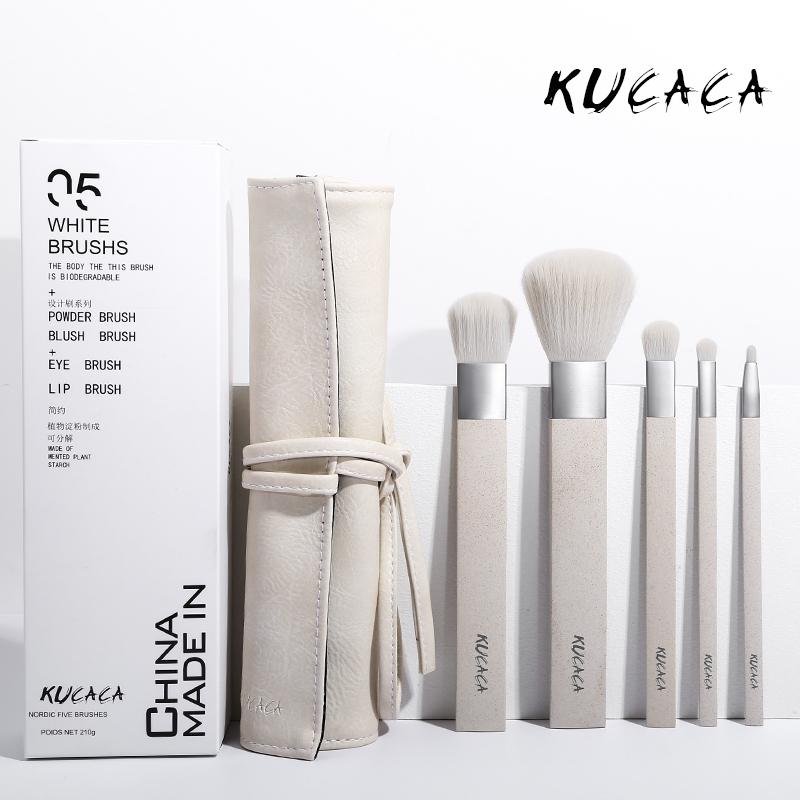 kucaca秸白刷小白刷化妆刷套装北欧风散粉刷眼影刷唇刷粉底五支淘宝优惠券