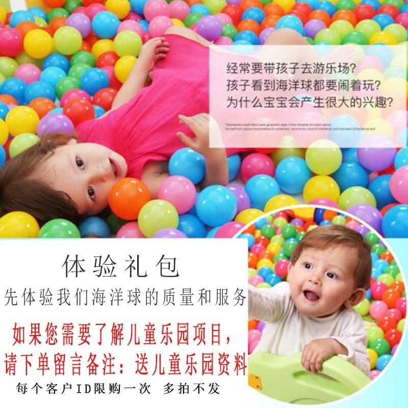 Детские игровые комплексы Артикул 605449016479