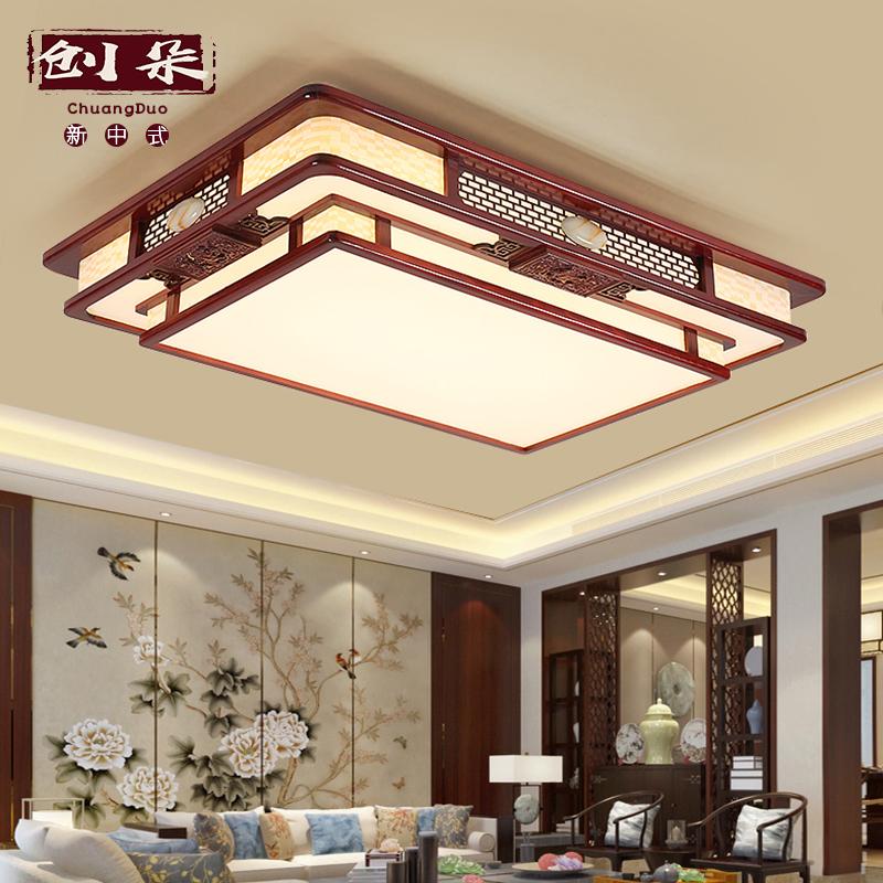 中式客厅吸顶灯亚克力led书房卧室餐厅照明灯长方形仿古实木灯具